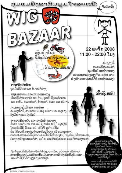 LAO NEWSPAPER AD WEB