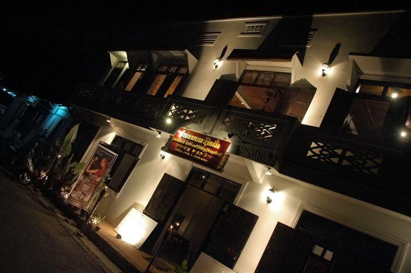 Lao Ethnic Restaurant