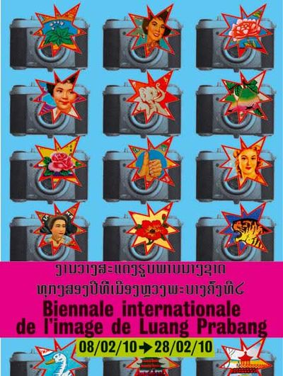Biennale Internationale Luang Prabang