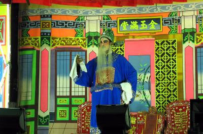 Chinese_opera