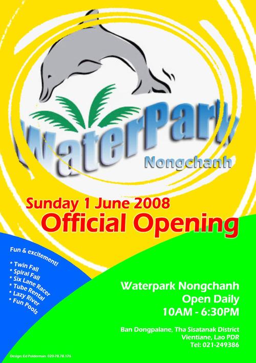 Waterpark_web