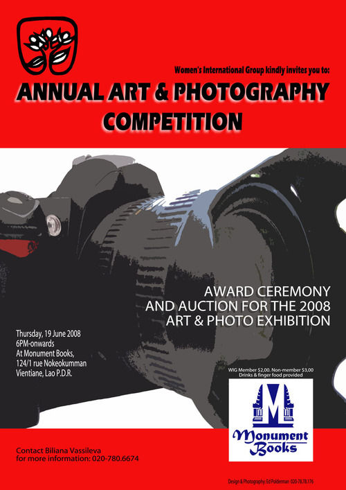 Art_and_photo_competition_web