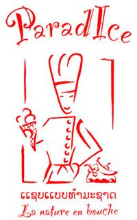 Logoparadice